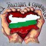 Аватар на dorkovcheto13