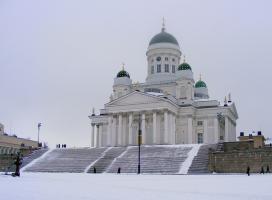 Бялата катедрала в