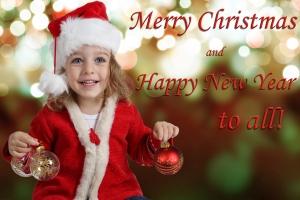 Честита Коледа на всички! Да сте живи и здрави! :)