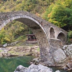 Айде и аз да се разпиша с Дяволския мост :)