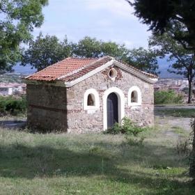 Параклис