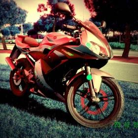 My Yamaha