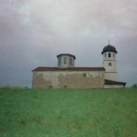 Tzarkva v Rodopite