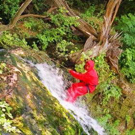 Над водопада