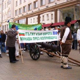 Street parad Koprivshtica