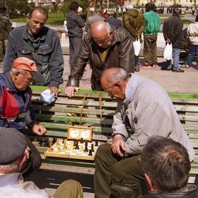 Шахматисти и кибици