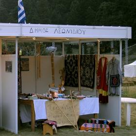 Панаир-събор високо в балкана