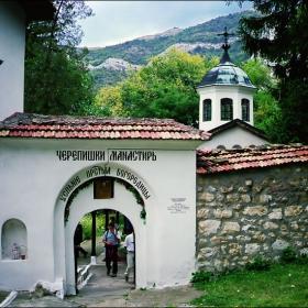 На входа на Черепишкия манастир