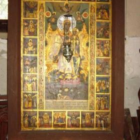св.Богородица в Еленската черква