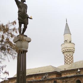 Пловдив 1