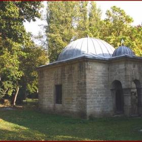 Библиотеката на Осман Пазвантоглу