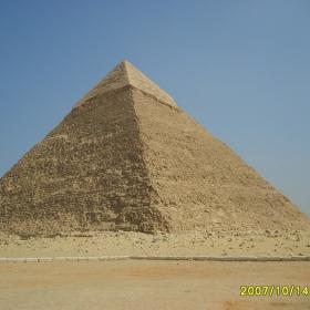 Пирамидата на Хефрен в Гиза