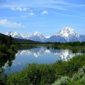 Огледалото на планината