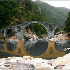 Моста и неговото име