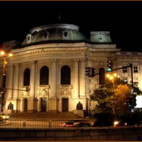 Сградата на Софийски университет