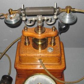 Телефон...за ценители