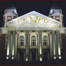 Народен театър