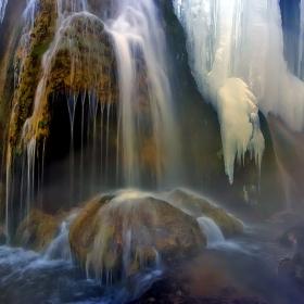 Леден Рай