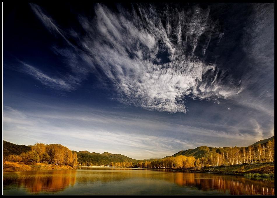 езерото краи Правец