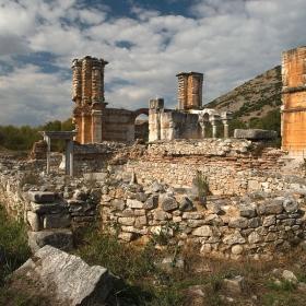 Градът на Филип 2