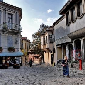 Стария град Пловдив