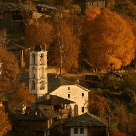 Есен в Родопите 2