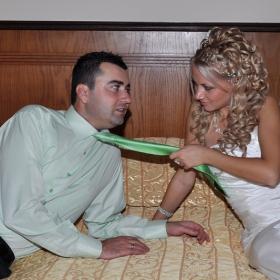 ...след сватбата...