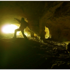 пещерен танц