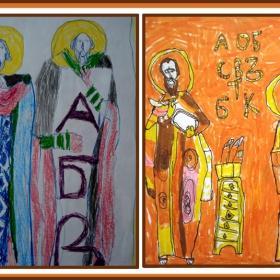 Светите братя Кирил и Методий през погледа на едно 6 годишно българче