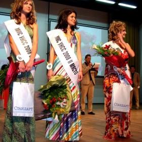 """Конкурс за красота """"Мис и Мистър УНСС 2008""""(2)"""