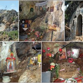 Трън - скален параклис Света Петка