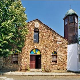 Църквата 'Св. Св. Константин и Елена' в с. Българи