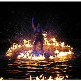 Огън  и вода -
