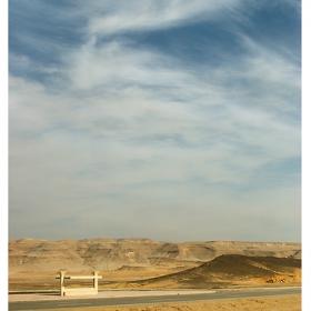 Пустиня, Египет