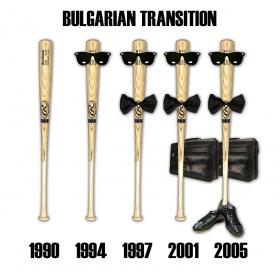 Българския преход.