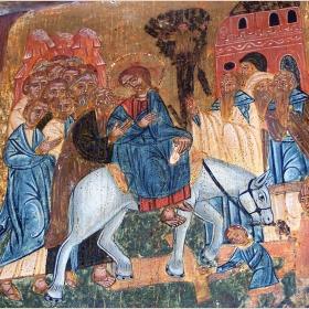 Bход Господин в Иерусалим - Честит Празник!!!