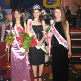 Мис Видин 2009