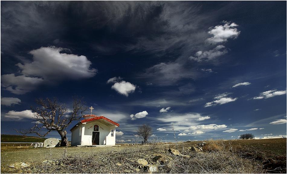 Параклиса край Старо село