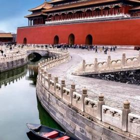 Забраненият град, Пекин, Китай