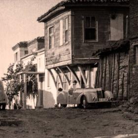 Созопол - 1959