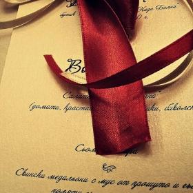 Сватбени вълнения 4