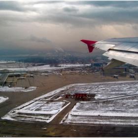 OК...Моля,затегнете коланите :)   ( Have a nice flight !!  2)