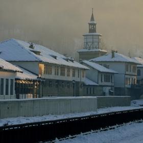 Зимна Трявна