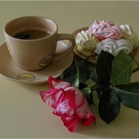Добро утро! Кафето днес е с целувки ....