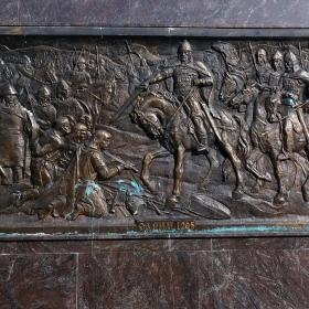На 14.04.1205г.цар Калоян разбива кръстоносците при Одрин/Адрианопол/