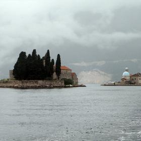 Островна