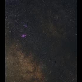 Част от Млечния път в съзвездието Стрелец