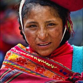 Поглед от Перу...