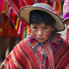 Поглед от Перу 2...