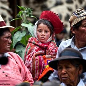 Поглед от Перу 3...